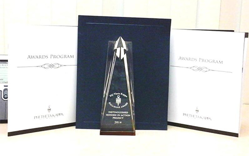 picture of hallmark award